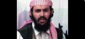 White House announces death of terror leader Qassim al-Rimi